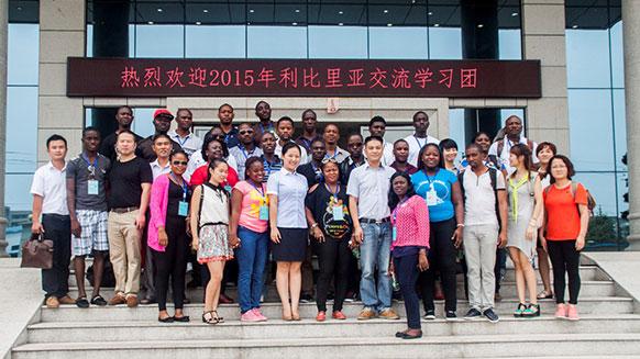 利比里亚同行访问电线电缆厂家湘江电缆