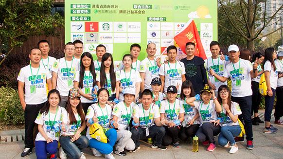 电线电缆生产厂家湘江电缆2015年绿行家活动