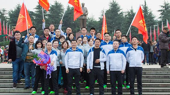 湘江电缆厂纪念毛主席诞辰122周年徒步韶山活动