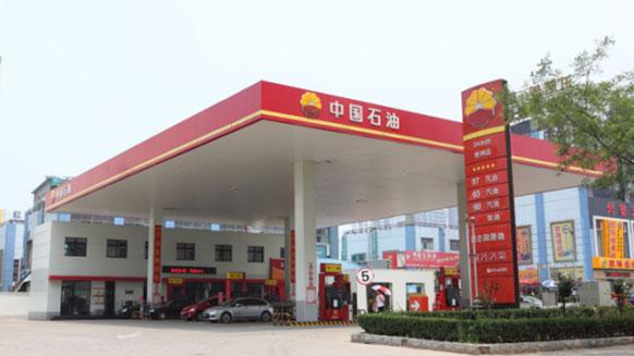 湘江低压电力万博体育app手机登录都卖到中国石油天然气集团啦
