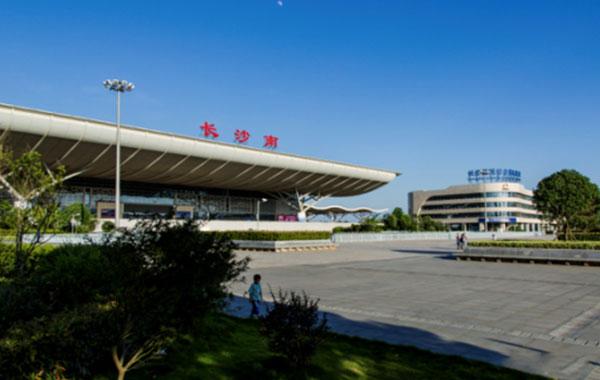 湘江阻燃型电力万博体育app手机登录与轨道交通集团共同成长