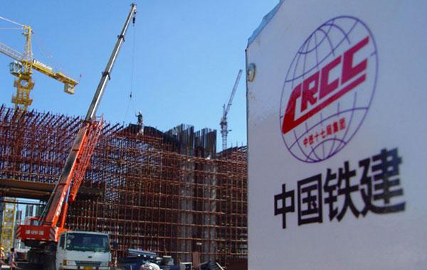 电线万博体育app手机登录企业湘江万博体育app手机登录与中国铁建并肩创辉煌