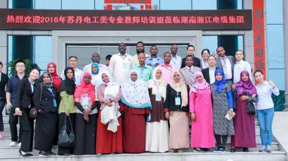 非洲苏丹访问团莅临我集团湘江电线电缆公司参观学习