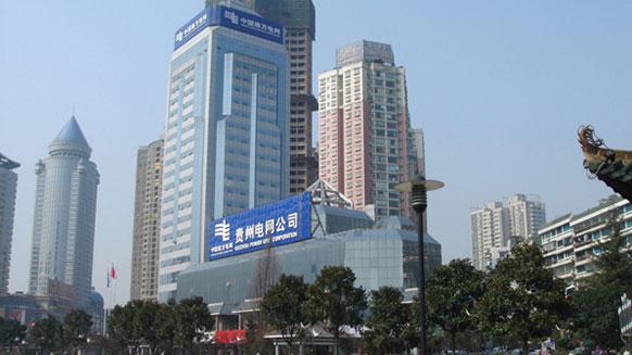 湘江高压电力电缆与南方电网贵州电网公司共建安全输电网