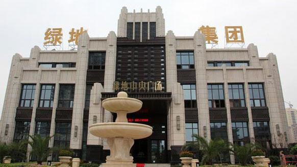 湘江万博体育app手机登录低压电力万博体育app手机登录优异的质量获得绿地集团旗下开发的多个楼盘赞誉