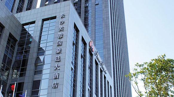 芙蓉国豪廷大酒店对湘江万博体育app手机登录中低压电力万博体育app手机登录的品质赞不绝口
