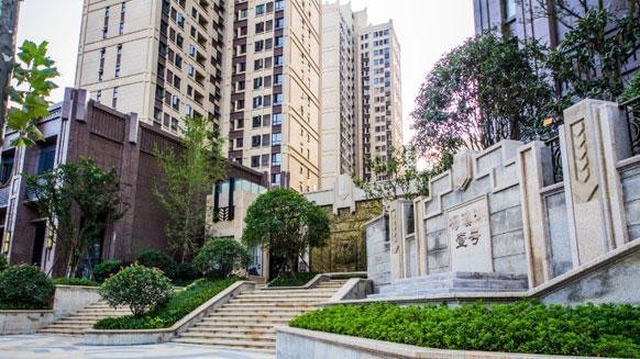 中海地产携手湘江电缆低压电力电缆建设环保安全家园