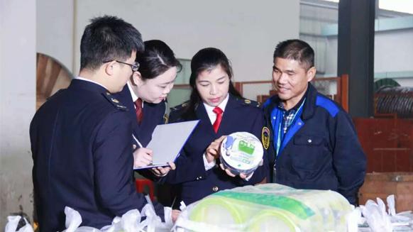 湖南省质监局领导莅临湘江电缆参观指导