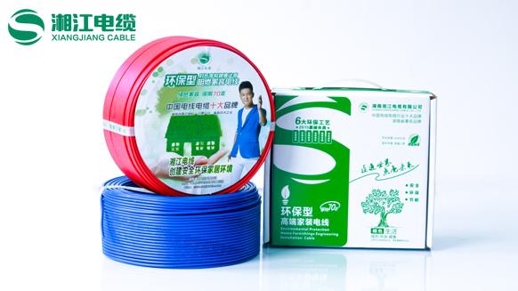 家用电线电缆的选择与安全