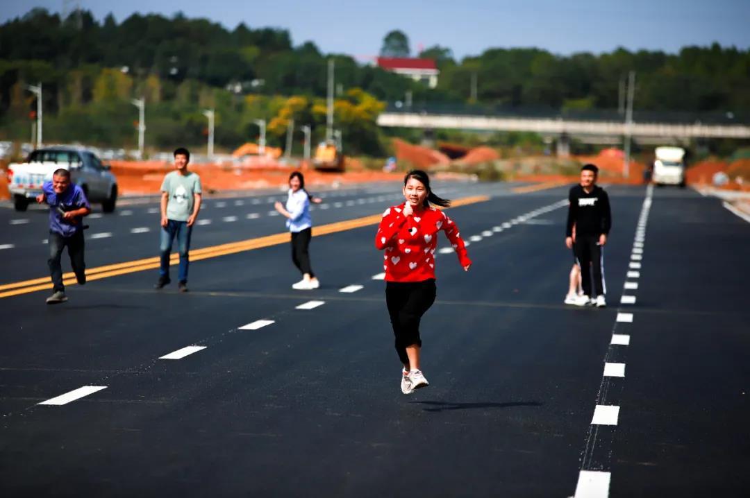2020湘江运动会4