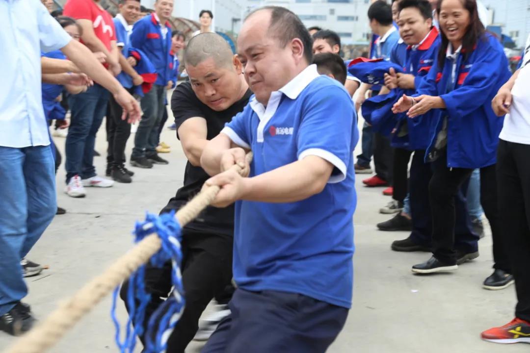 2020湘江运动会28