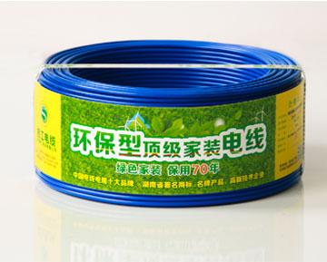 环保型国标铜芯WDZ-BYJ低烟无卤阻燃家装电线