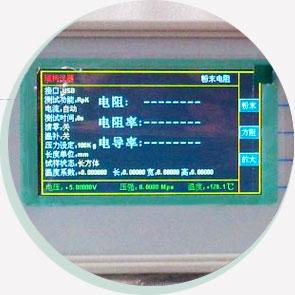 湘江万博体育app手机登录-低电阻更省钱
